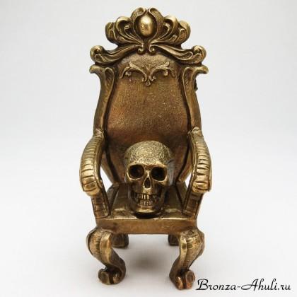 Череп на кресле